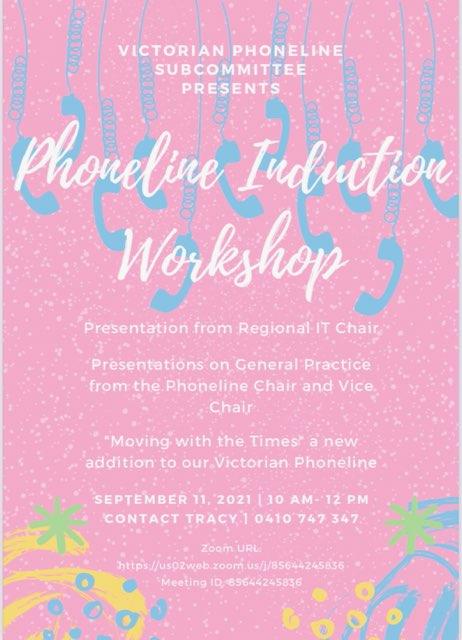 Victoria Phoneline presents Phoneline Induction Workshop